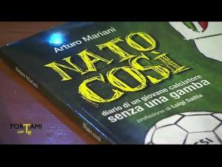 Arturo Mariani - Nato Così - Rai Sport (1)