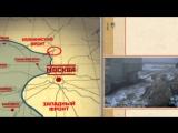 ДФ. Цикл: Великая Война. 4 Серия. Битва за Москву