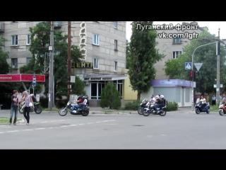 Байк-автопробег в Северодонецке на День Конституции Украины
