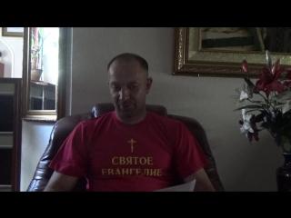Благодарность НФРазвитие и издательству Сибирская Благозвонницаот представителя СКВРиЗ.