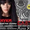 VARG MEDIA WEST Birthday|23.01.16|НУКИ|Смоленск