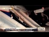 Среди пассажиров самолета, совершившего аварийную посадку в Доминикане, оказалась псковичка Ксения Егорова.