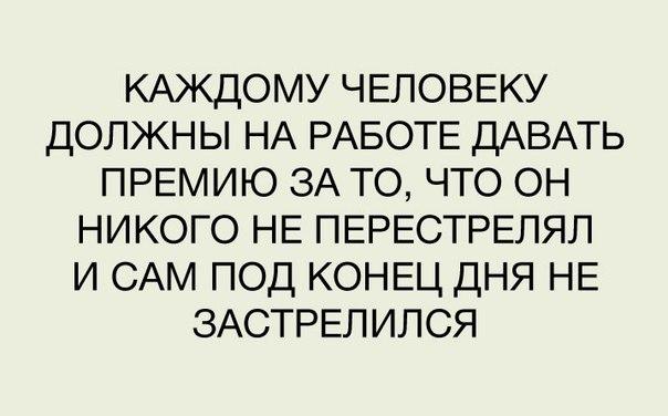 https://pp.vk.me/c629405/v629405826/35dc8/EAfobAw4oOo.jpg