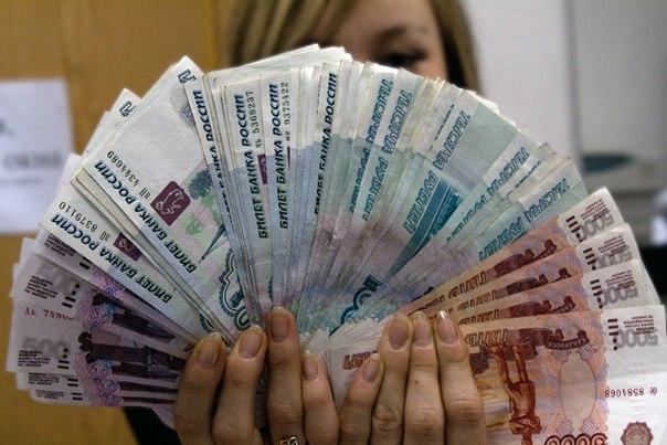 """Сотрудница фирмы """"кинула"""" своих клиентов на 250 тысяч рублей"""
