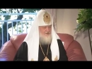 Что на самом деле сказал патриарх Кирилл про варваров и что вырезали защитники славян