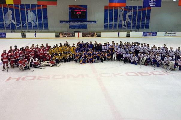 Официальный сайт хоккейного клуба «Горняк» г Учалы