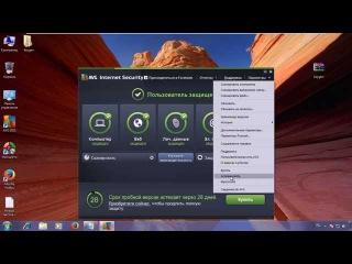 AVG Internet Security 2015 Ключи до 2018 года