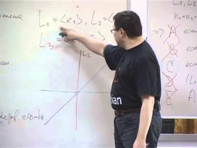 Лекция 5: Определитель матрицы