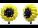 Цветок подсолнух из воздушных шаров