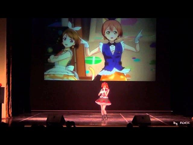 "Jehanne – ""Korekara no Someday"" (Love Live! School Idol Project) [1 ДЕНЬ AkiCon 2015 (31.10.2015)]"