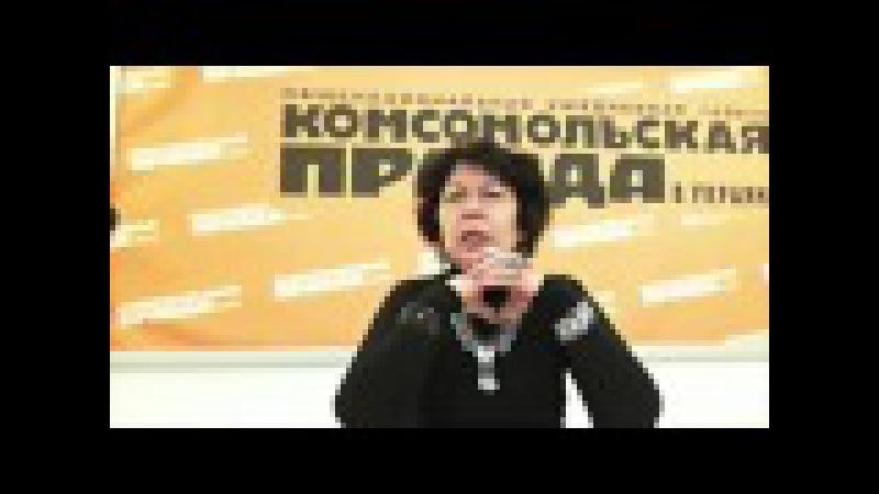 Ильмира Дербенцева где в Киеве особенная энергетика