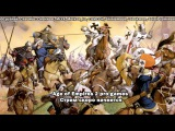 Age of Empires 2 Masters of Arena 3 Miguel vs Ovenka bo5
