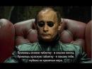 Колдовство. Для чего СМИ показывает сцены насилия. Полномочия Путина