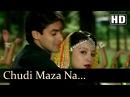Chudi Maza Na Degi - Salman Khan - Chandni - Sanam Bewafa - Hindi Song