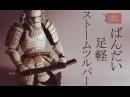 Обзор Bandai Star Wars Movie Realization Ashigaru Stormtrooper