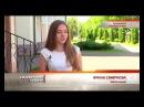 Сторінка 2 На Прикарпатті учениці оскаржили результати ЗНО Надзвичайні новини оперативна кримінальна хроніка ДТП вбивства