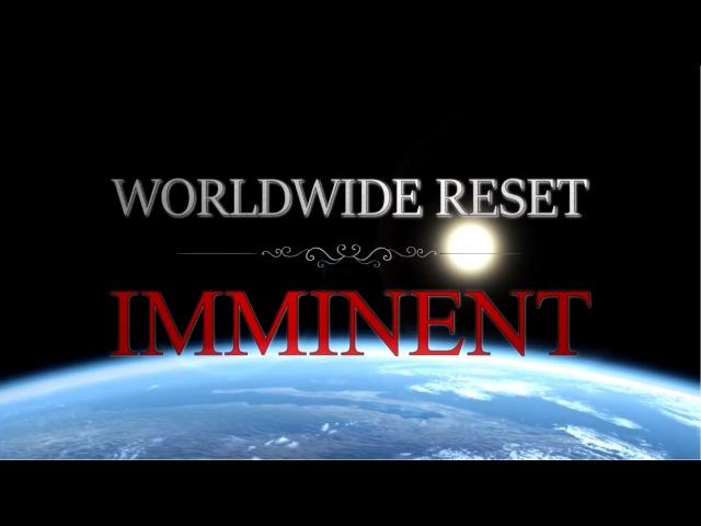 Всемирная ПЕРЕЗАГРУЗКА неминуема! WORLDWIDE RESET IMMINENT ! (ENGLISH)