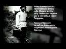 Советская Иудея. Одержимые кровью