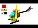 Лего вертолет береговой охраны. Игрушки лего. Конструктор Брик Обзор вертолет. Б...