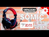 Somic E-95 v2012 - Игровая гарнитура со звуком 5.1! Распаковка посылки с JD.COM!