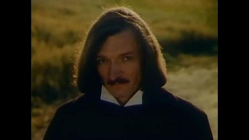 Н.В. Гоголь (отрывок из к/ф Мертвые души )