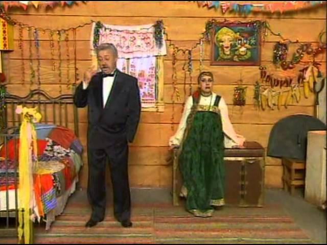 Новогодняя Деревня дураков Волшебная палочка