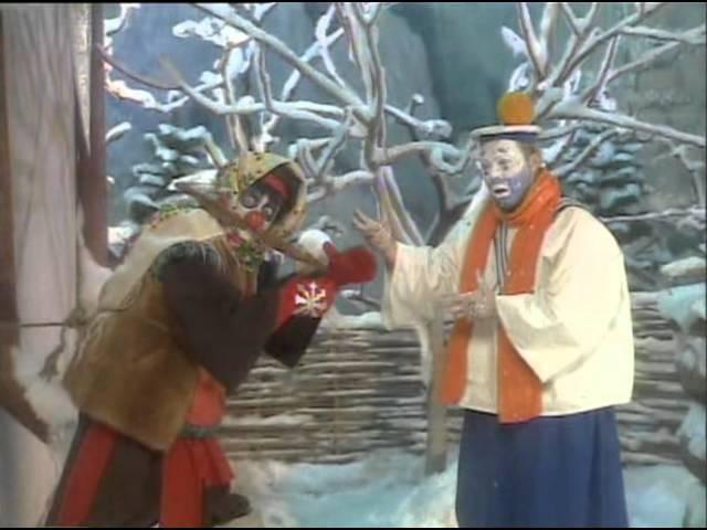 Новогодняя Деревня дураков Замороженный