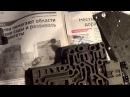 Ремонт АКПП AL4 DP0 замена клапанов Repair of automatic transmission AL4 DP0 valve replacement
