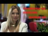 Проверка На Любовь Фильм Мелодрамы Про Любовь Фильмы Русские Мелодрамы