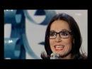Nana Mouskouri - Guten Morgen Sonnenschein