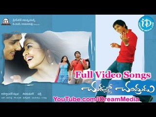 Chukkallo Chandrudu Movie Songs | Chukkallo Chandrudu Songs | Siddharth | Charmi | Sada | Saloni
