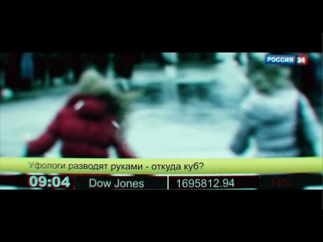 Короткометражный фильм Космос во мне / Universe inside me (2012)