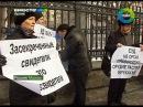 Дело приморских партизан . Эфир 27.01.2013