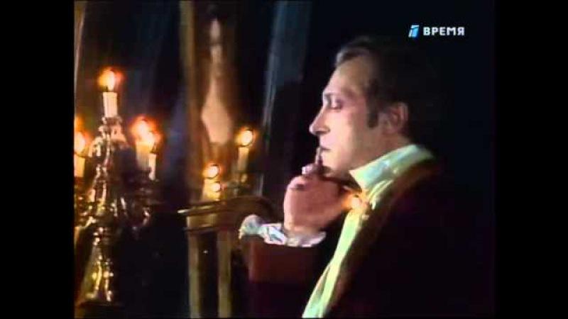 Лермонтов. Сцены из драмы Маскарад