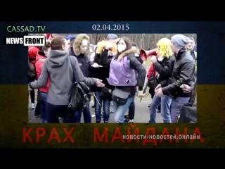 УПСссс...!!! В Киеве началось Атака на посольство США
