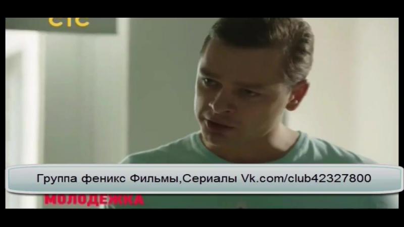 Молодежка 3 сезон 24,25,26,27 серия Анонс vk.com/club42327800