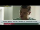 Молодежка 3 сезон 24 25 26 27 серия Анонс club42327800
