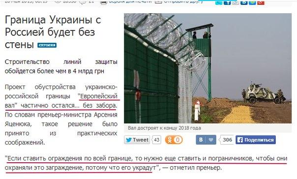 Санкции против России должны быть продолжены: Путин сделает все для эскалации ситуации в Украине, - Яценюк - Цензор.НЕТ 9634