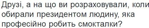ГПУ: Расследованию преступлений против Майдана создаются препоны - Цензор.НЕТ 5045