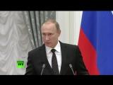 В.Путин вынес Турции окончательный приговор
