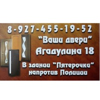 оптимальные по цене качество входных дверей