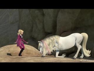 Барби и ее сестры в Сказке о пони HD 2015