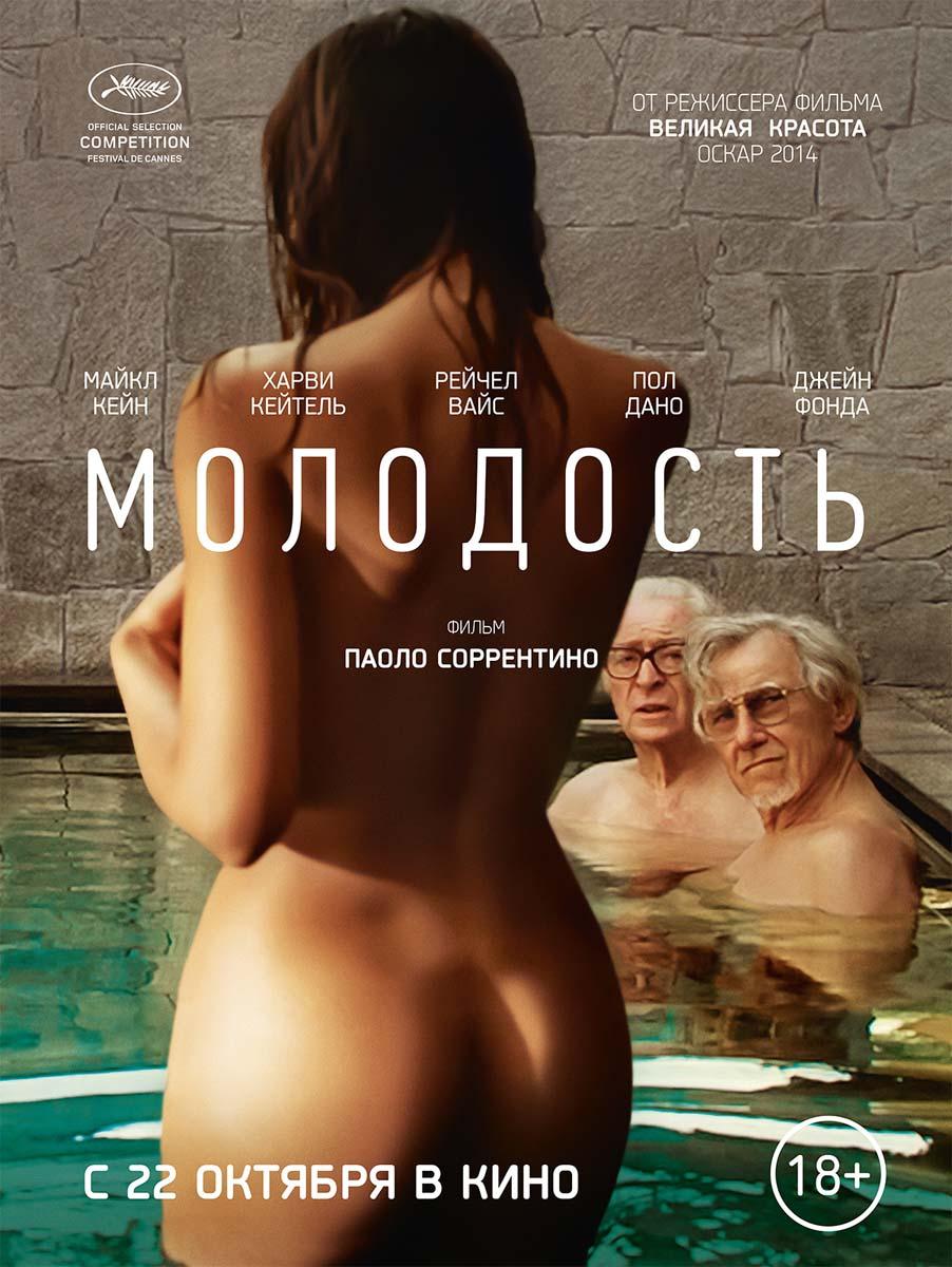 Фільм порно онлайн дивитись безкоштовно в хорошій якості 17 фотография