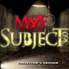 Maze: Subject 360 Game