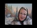 Лена Василёк и группа Белый день - Снег шальной