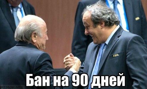 высшая лига Беларусь, Платини