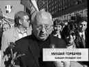 staroetv.su  События. Время московское (ТВЦ, 01.05.2001) День солидарности трудящихся