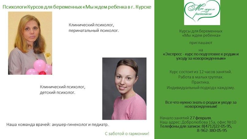http://cs629406.vk.me/v629406706/316c3/xC2cSnMOq6s.jpg