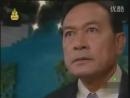 на тайском 24 серия Жребий судьбы 2006
