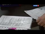 Раскрыто мошенничество в автосалоне у метро Алексеевская